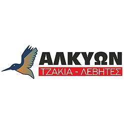 Alkion