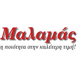 Malamas
