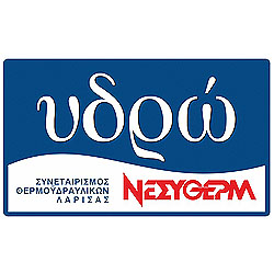Nesytherm