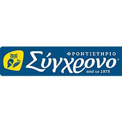 Sygxrono
