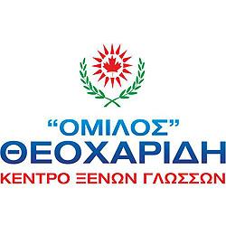 Theoxaridi