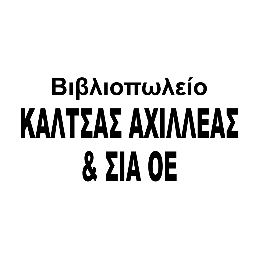kaltsas-logo