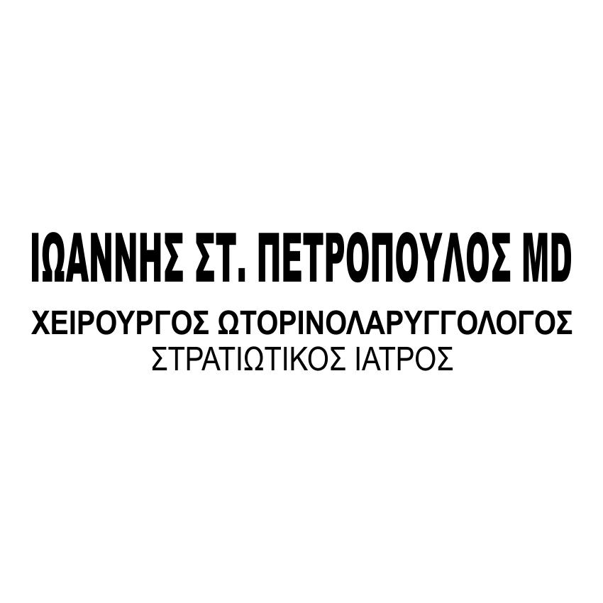 petropoulos-logo