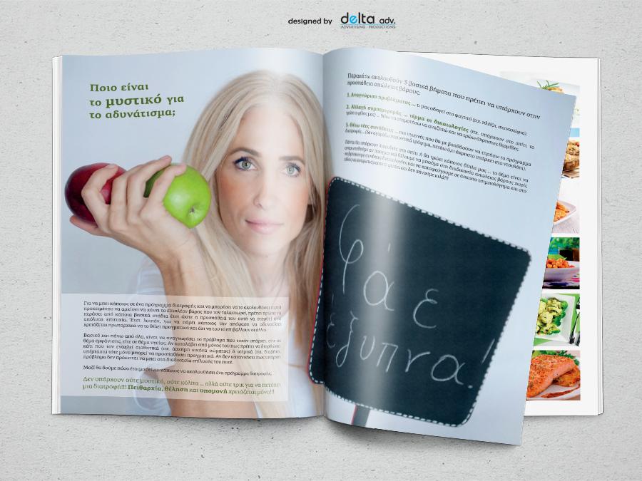 siatira Magazine MockUp-delta