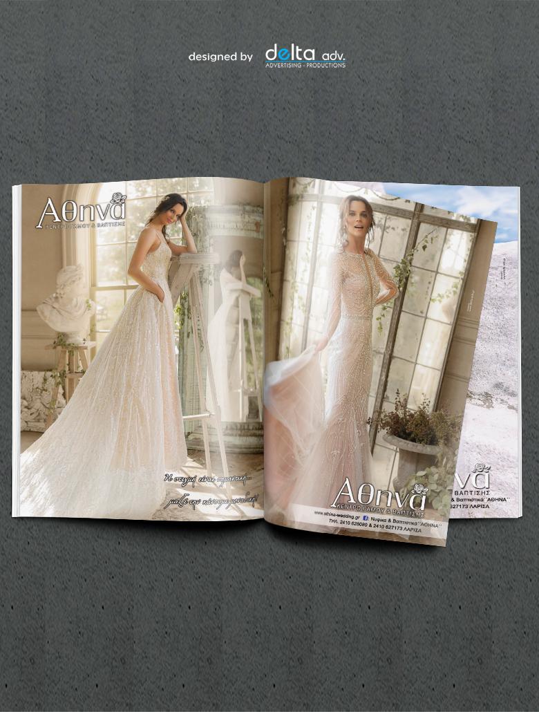 athinaMagazine MockUp