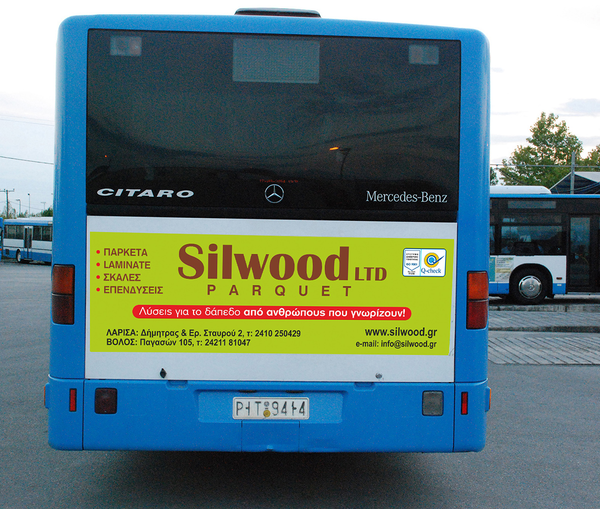 silwood_bus-efarmogh_65x200_piso1