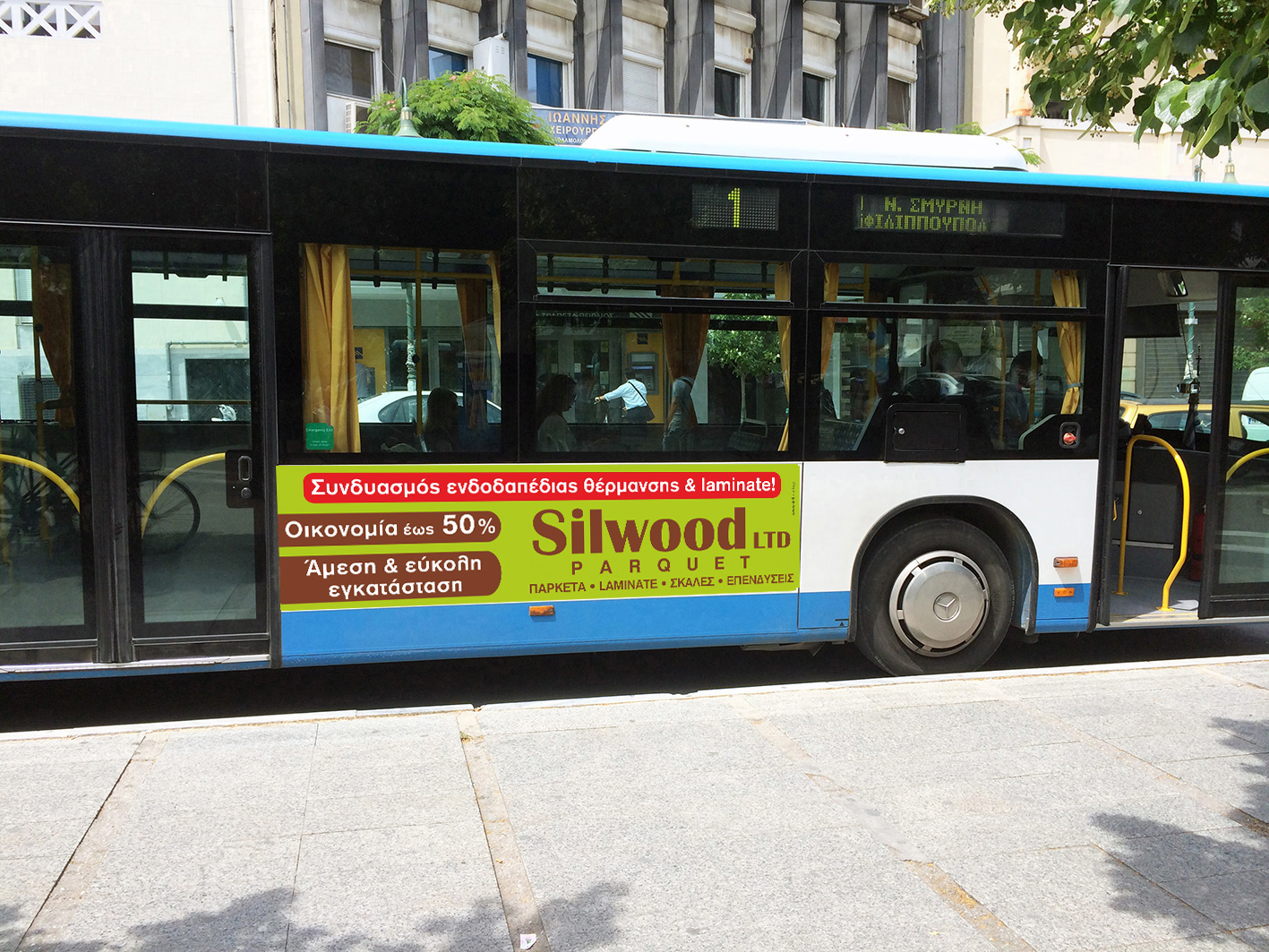silwood_bus-efarmogh_65x250_plaino-mikro