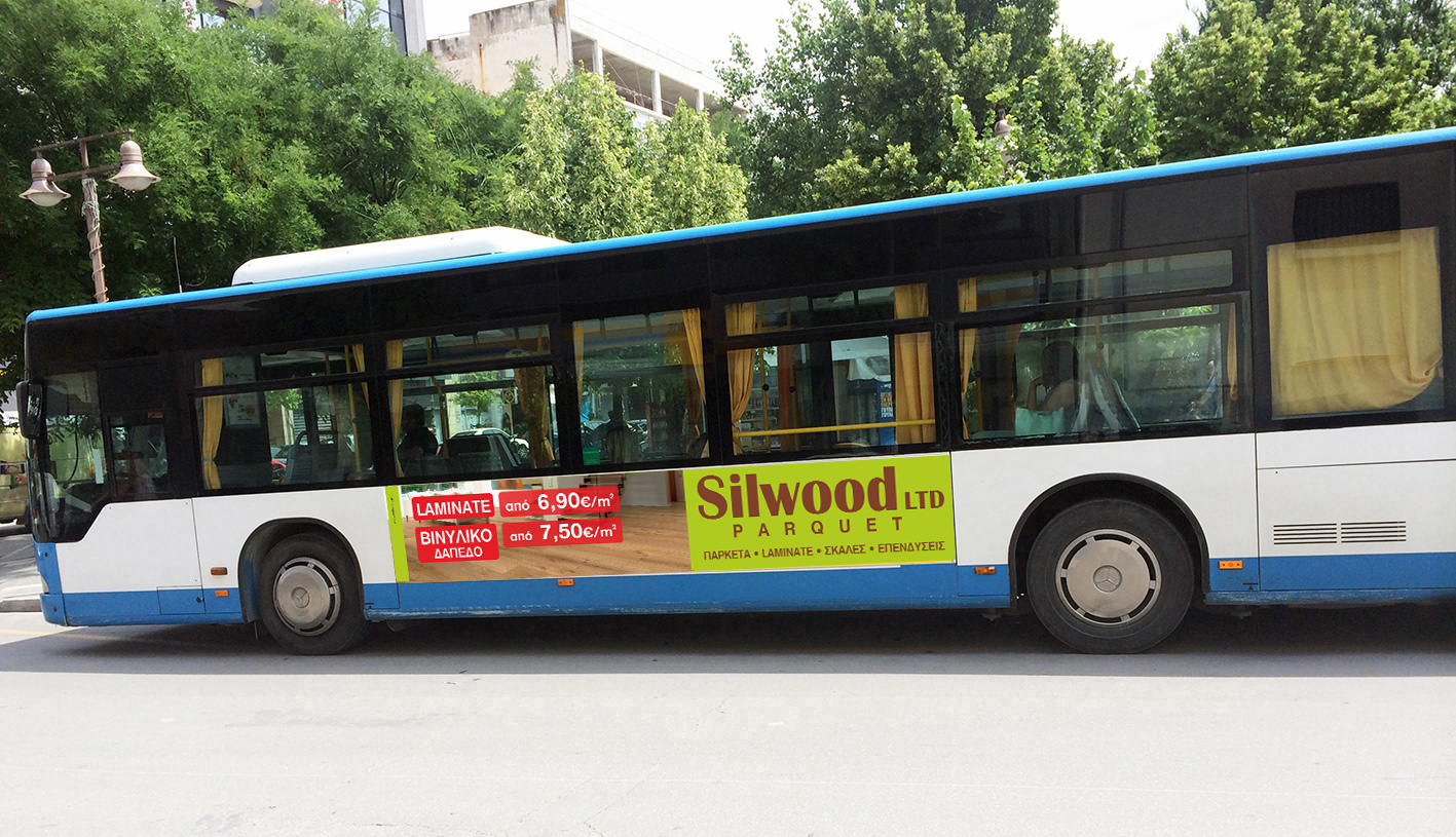 silwood_bus-efarmogh_65x400_plaino-megalo