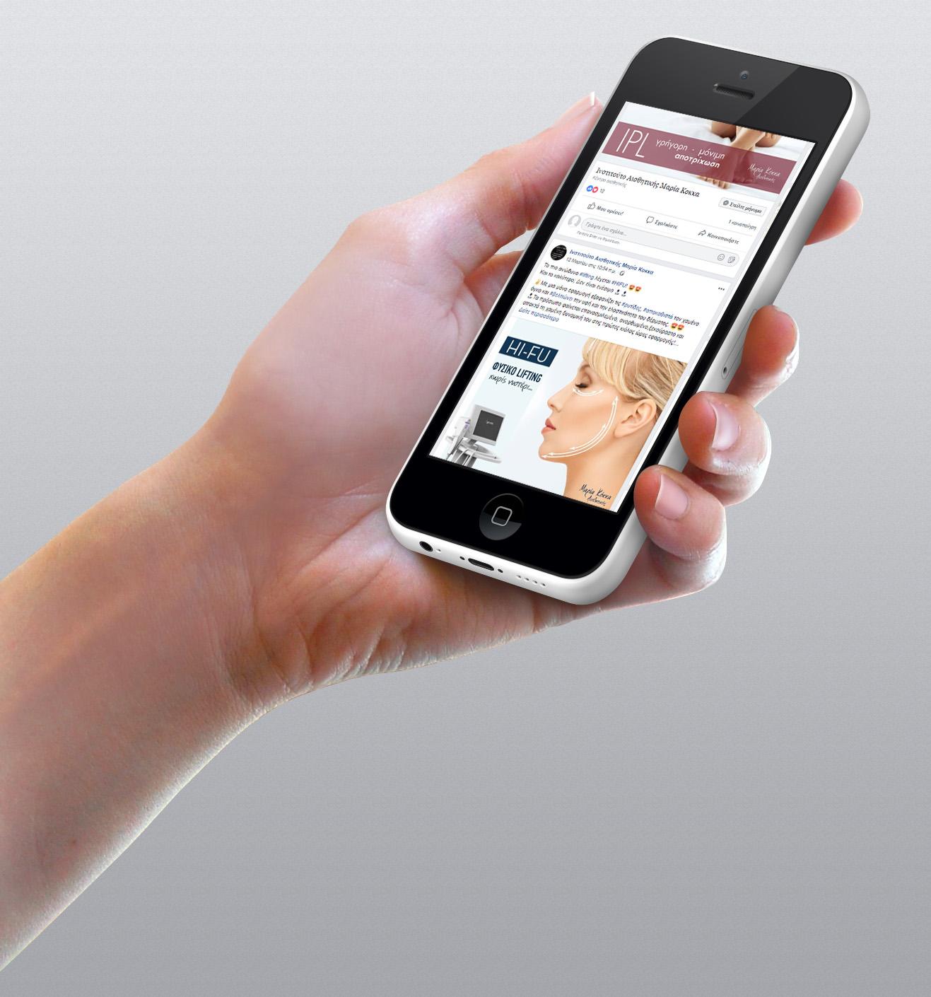 kokka_iPhone-mockup