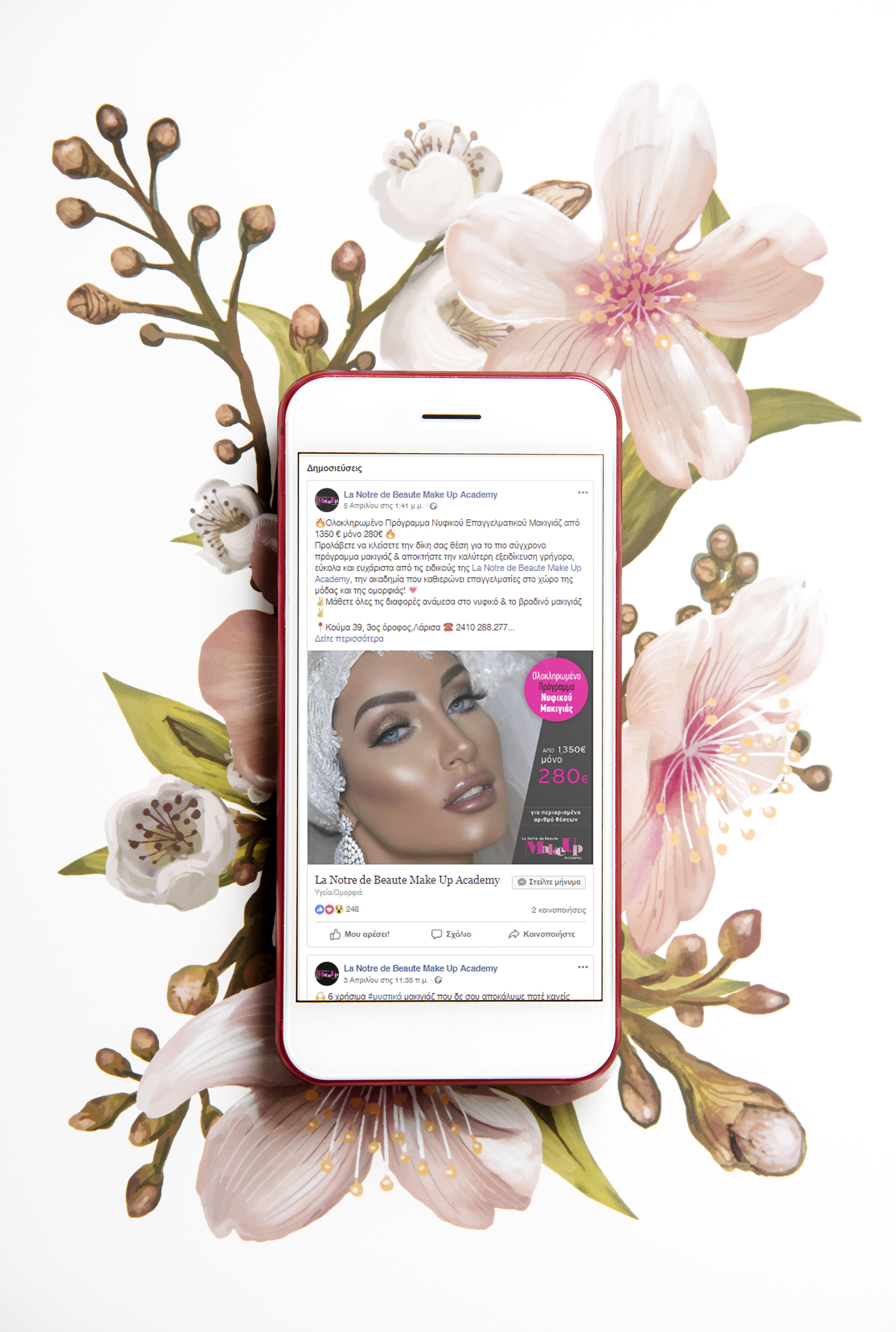 Floral mobile phone screen mockup